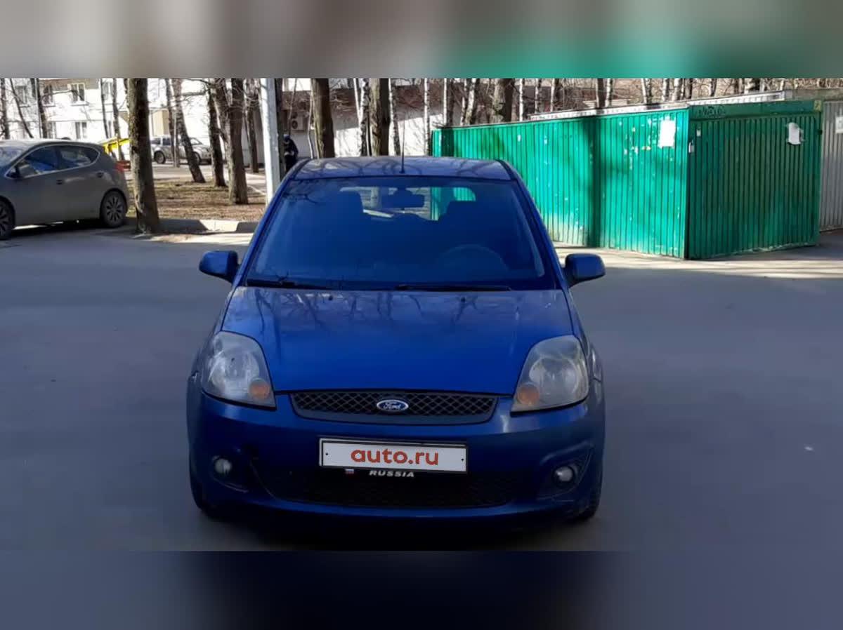 2008 Ford Fiesta  Mk5, синий, undefined рублей
