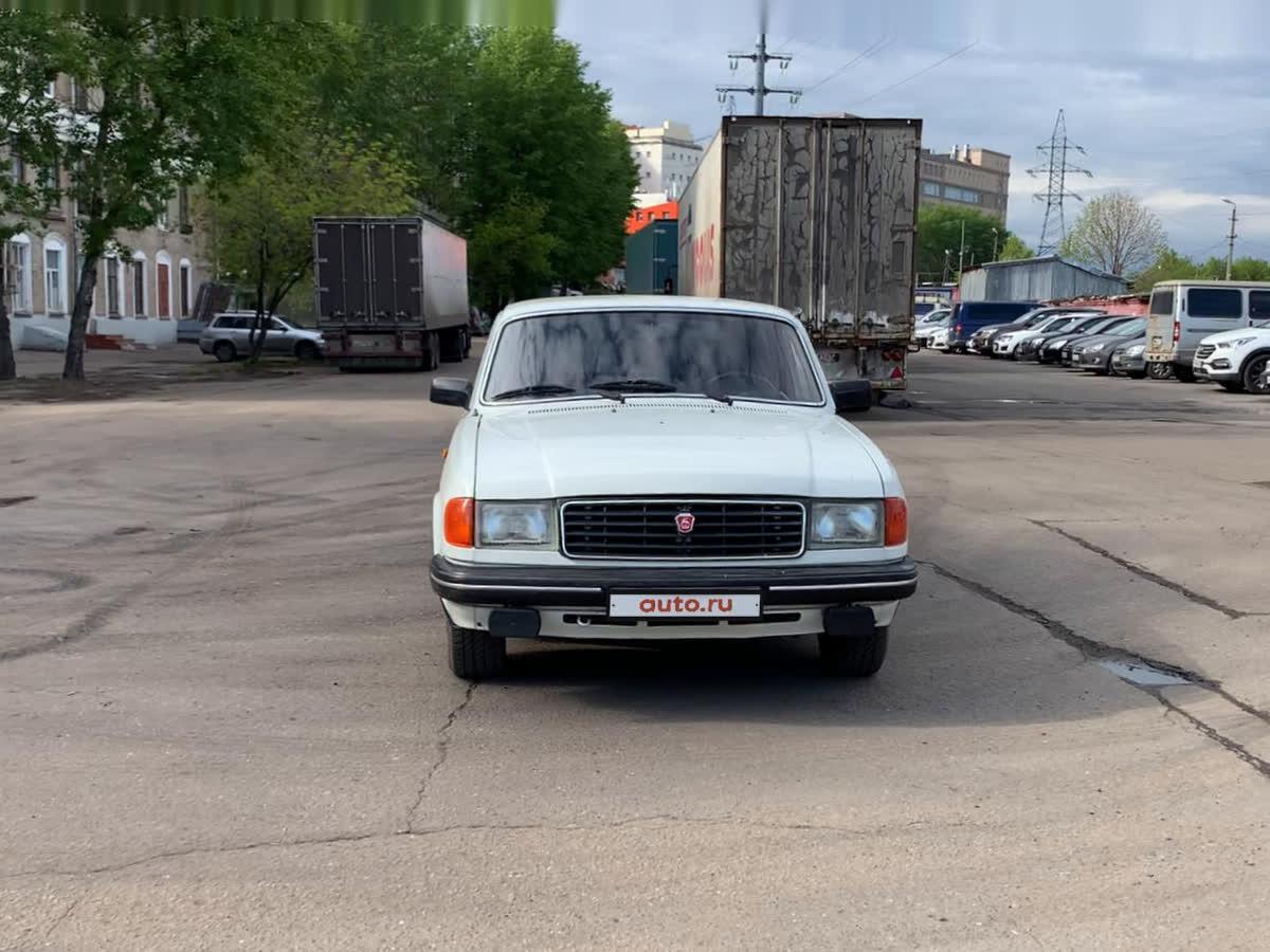 1994 ГАЗ 31029 «Волга» , белый, undefined рублей