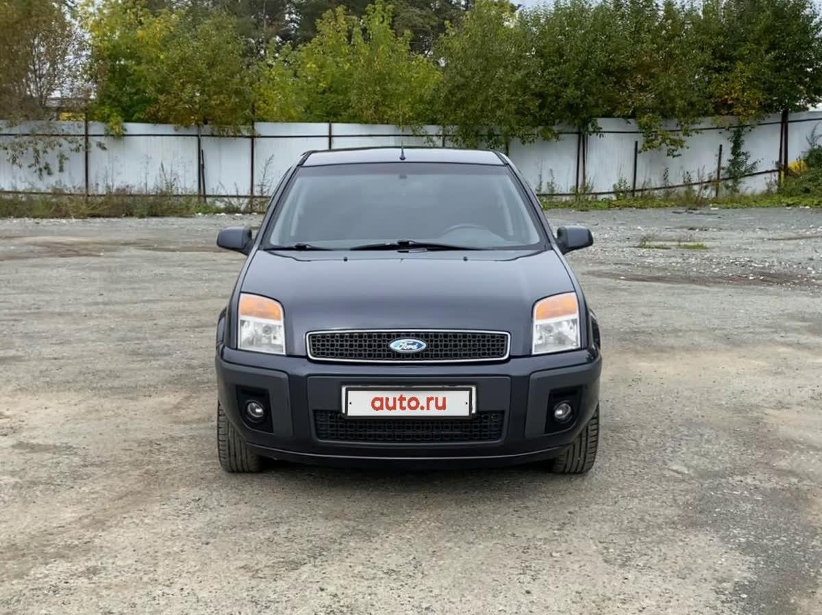 2007 Ford Fusion I Рестайлинг, серый, 329000 рублей