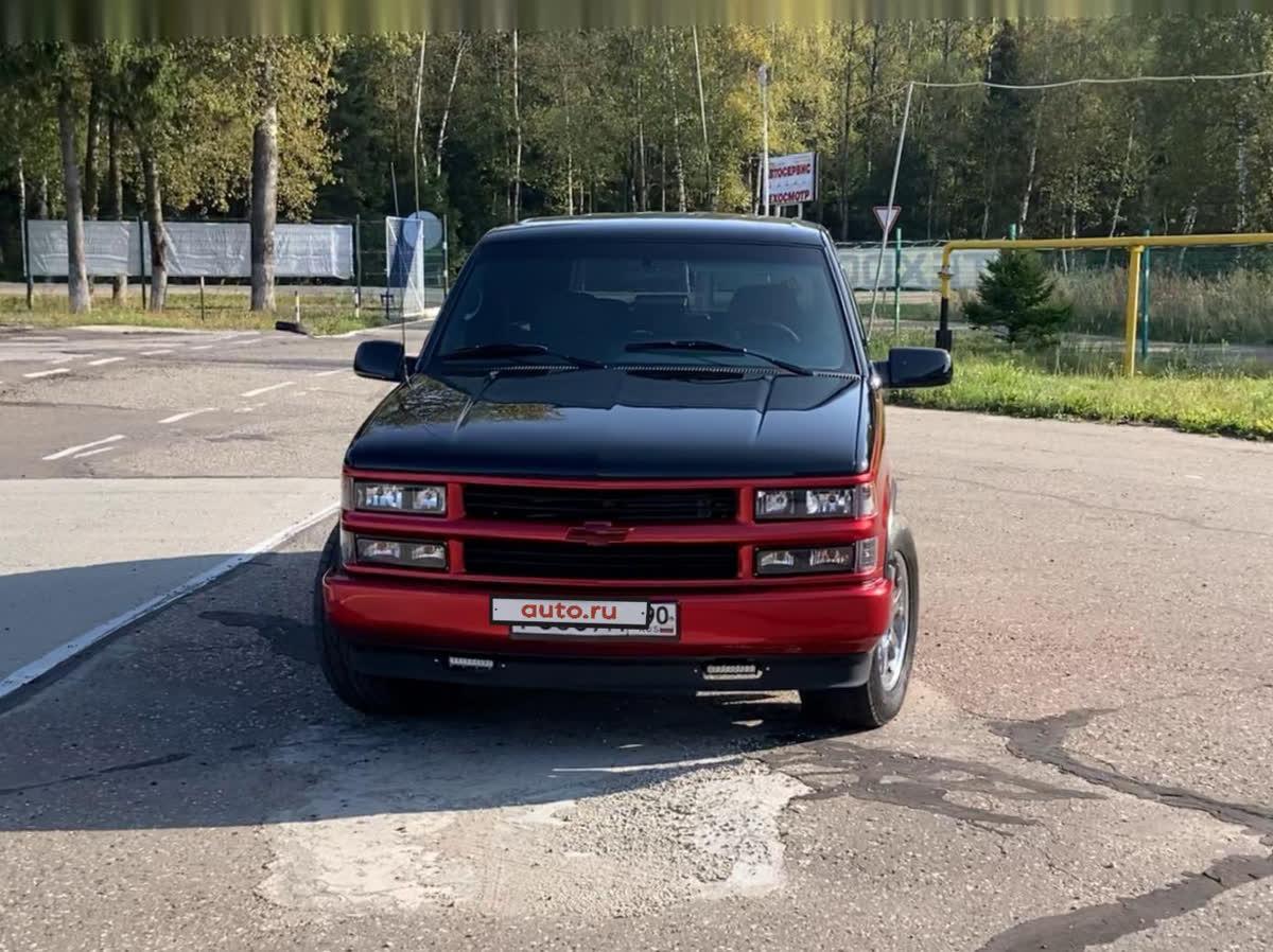 1995 Chevrolet Tahoe I, красный, 950000 рублей