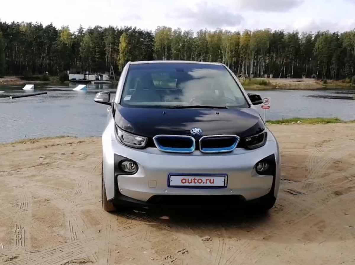 2016 BMW i3 I (I01), серебристый, 1930000 рублей