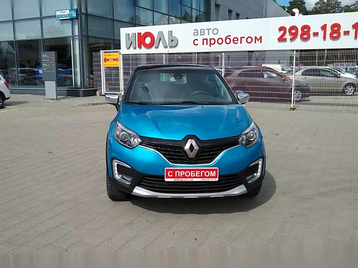 2018 Renault Kaptur  I, синий, undefined рублей