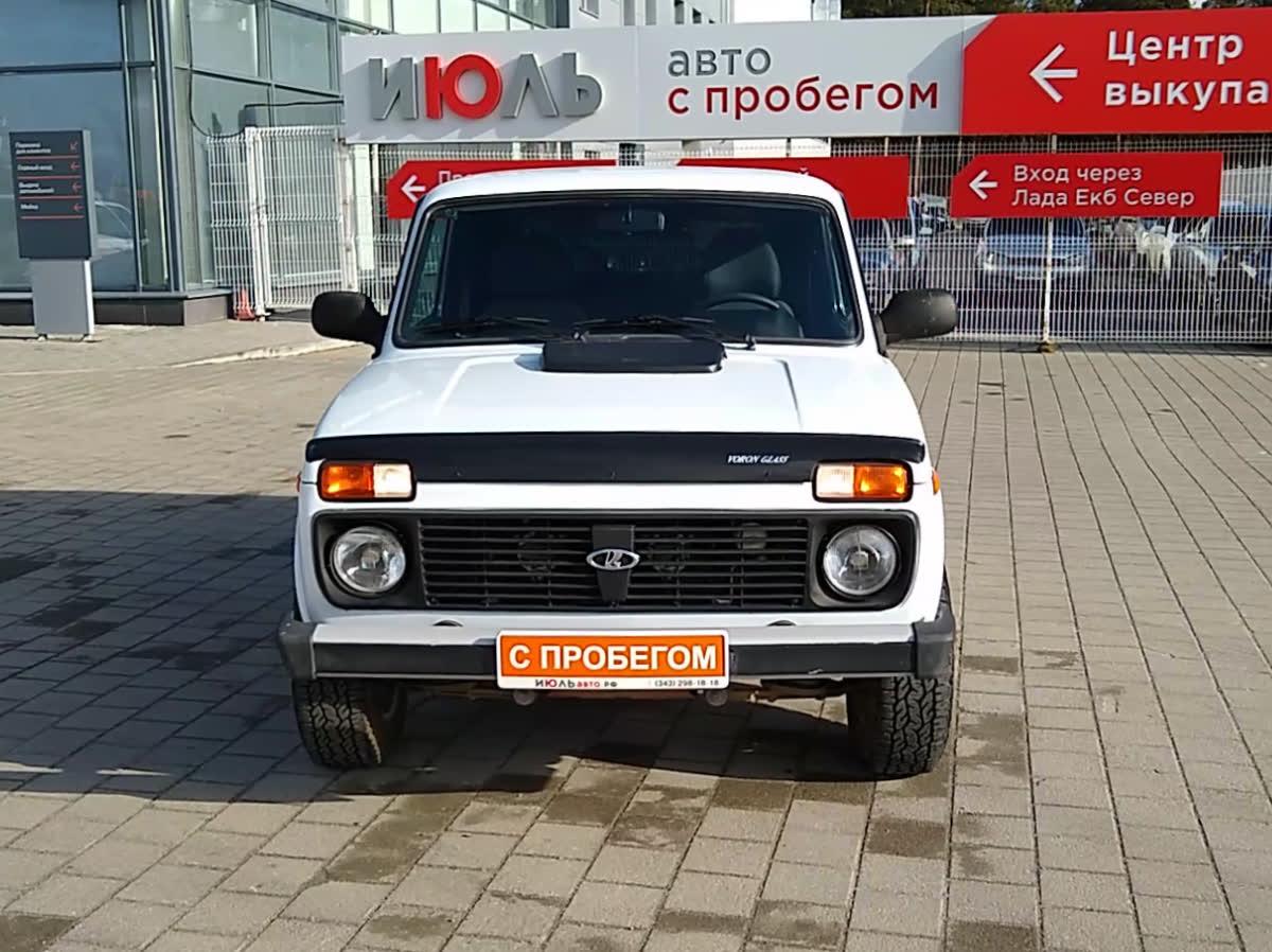 2015 LADA (ВАЗ) 2121 (4x4)  I Рестайлинг, белый, undefined рублей