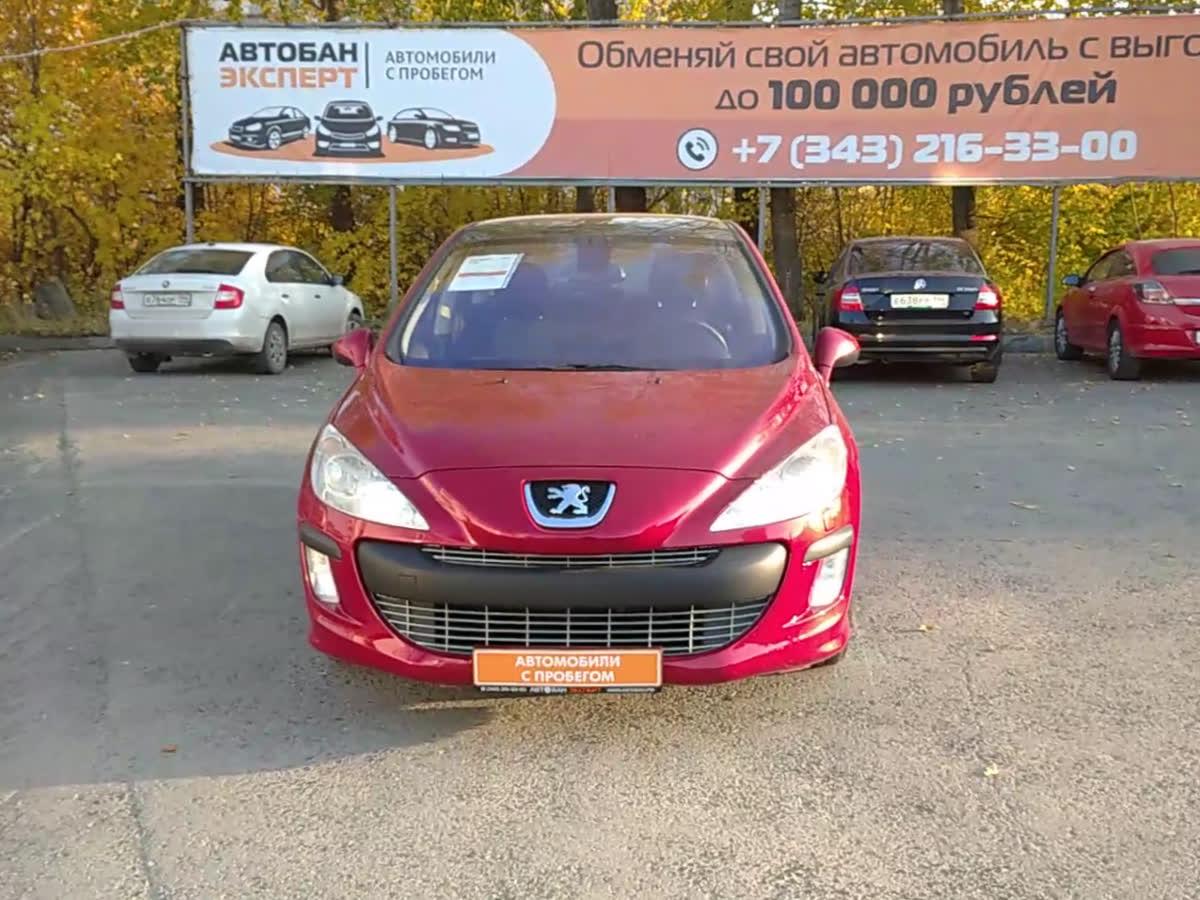 2010 Peugeot 308  I, красный, undefined рублей