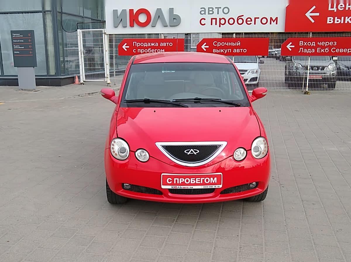 2009 Chery Sweet (QQ) , красный, undefined рублей