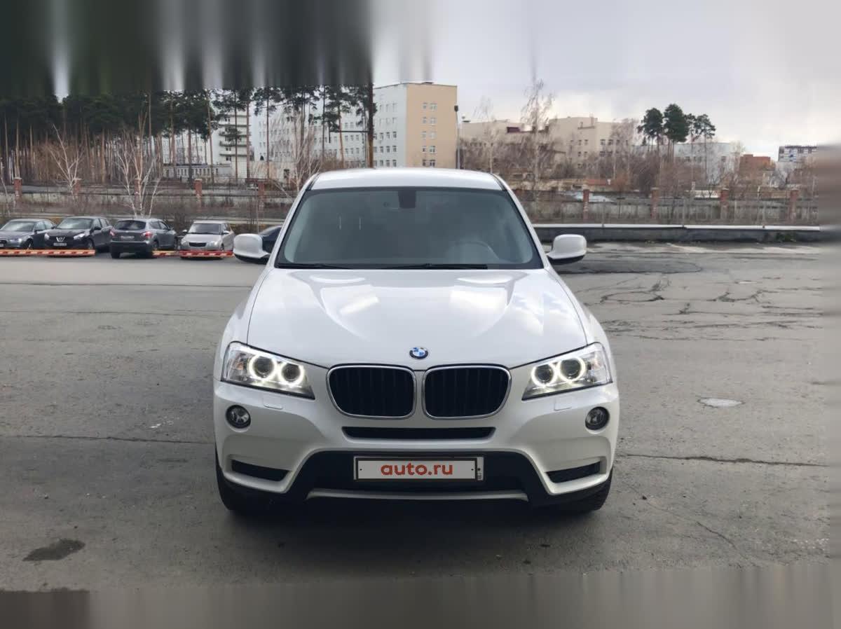 2012 BMW X3  II (F25) 20i xDrive, белый, undefined рублей
